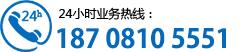成都网站建设公司电话
